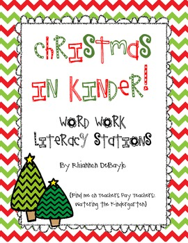 Christmas in Kinder - Word Work