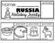 Christmas in Russia ( Christmas Around the World)