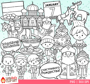 Christmas in Russia Christmas Clip Art