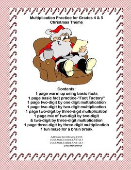 Christmas is Coming-Multiplication Practice for Grades 4 & 5