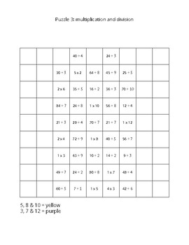 Christmas pixel math set