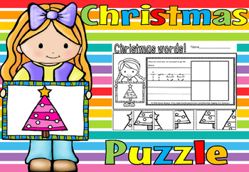 Christmas puzzles(FREE- FEEDBACK CHALLENGE)