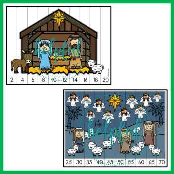 Christmas puzzles - math + literacy FREEBIE