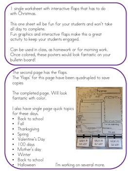 Christmas {{quick topics}} one interactive worksheet