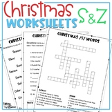 Christmas S and Z Articulation Worksheets