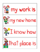 Christmas sight word phrases