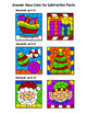 Christmas Color By Subtraction Facts: Minuends up to 10, 15, & 20