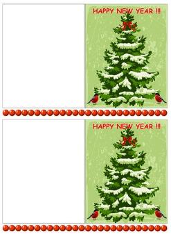 Christmas tree (applique)