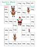 Christmas word practice board games
