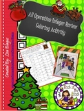 Christmas/Holiday Integer Review Coloring Activity