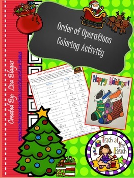 Christmas/Holiday Order of Operations Coloring Activity