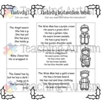 Christmas Nativity Story Activity Bundle