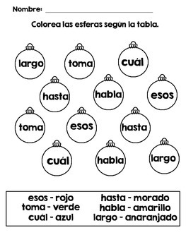 Christmas/Ornament Themed Color by High Frequency Word in Spanish