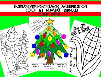 Christmas/Thanksgiving Multiplication Color By Number BUNDLE!