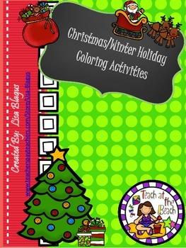 Christmas/Winter/Holiday Math Coloring Sheets Bundle