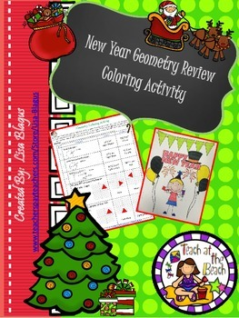 Christmas/Winter/New Years Geometry Review Coloring Activity