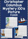 Christopher Columbus 3-Pack Mystery 100's Chart