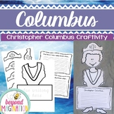 Constitution Day Christopher Columbus Day Craftivity with