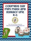 Christopher Columbus Day Mini Math and Literacy ELA Unit
