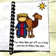 Christmas Nativity Flashcard Story