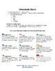 Chromebook Guide for Teachers & Students