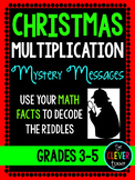 Christmas Mystery Messages - Multiplication Facts