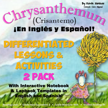 Chrysanthemum Reading Lesson Activity Bundle {English and Spanish Versions}
