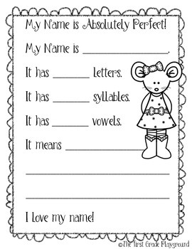 Adorable image regarding chrysanthemum free printable activities