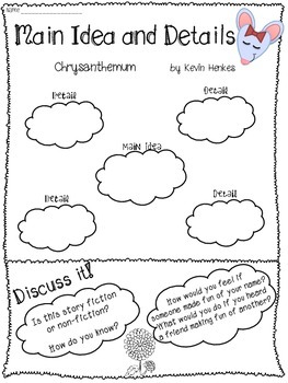 Chrysanthemum and Wemberly First Week of School Activities