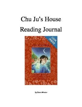 Chu Ju's House Reading Journal