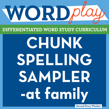 Chunk Spelling Free Sample - at word family