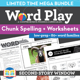 Chunk Spelling + Worksheets MEGA Bundle