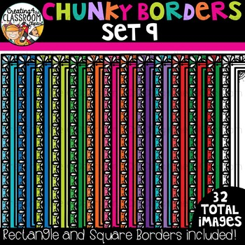 Chunky Borders Clipart Set 9 {Borders Clipart}
