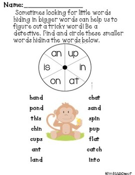 Chunky Monkey Activity Sheet