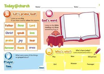 Church service worksheets