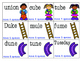 Chutes and Ladders- Long U Variety