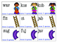 Chutes and Ladders- Nonsense Words