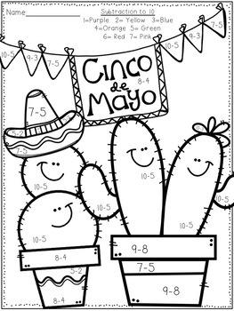 Cinco De Mayo Color-By-Number