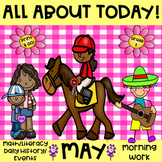 Mother's Day, Memorial Day, KY Derby! All About Today - All About May! Grade 2