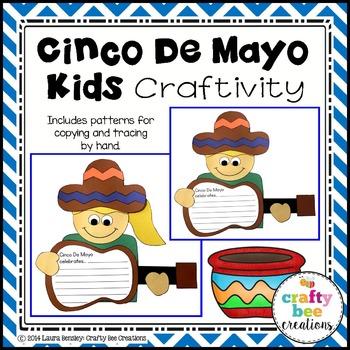 Cinco De Mayo Kids Craftivity