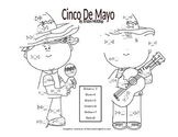 Cinco De Mayo Missing Number (addend and subtrahend) Color By Code
