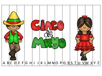 Cinco De Mayo themed Alphabet Sequence Puzzle preschool learning game.