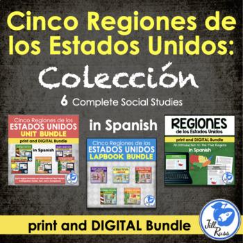 Cinco Regiones de los Estados Unidos Colección: 6 Units with Lapbooks Bundle