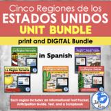 Cinco Regiones de los Estados Unidos Unit Print and Distance Learning Bundle