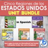 Cinco Regiones de los Estados Unidos Unit Bundle