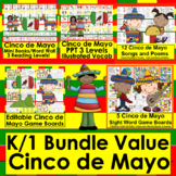 Cinco de Mayo Activities | Bundle Value - 5 Products - Sav