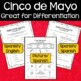 Spanish Cinco de Mayo BUNDLE