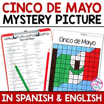 Cinco de Mayo Bundle