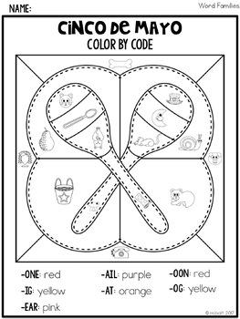 Cinco de Mayo Color by Code