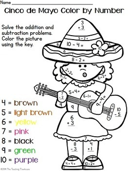 Cinco de Mayo Color by Number, Addition & Subtraction Within 10